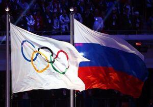 پرچم روسیه و کمیته ملی المپیک