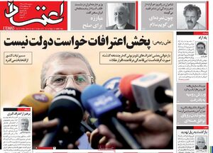 پروانه سلحشوری: «صداقت» برای ایرانیان معنا ندارد/ محمود صادقی:اعترافات تلویزیونی آشوبگران را پخش نکنید