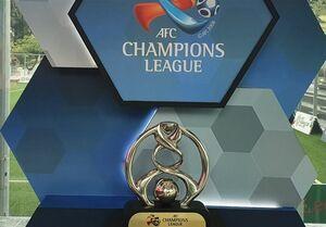 زمان آغاز دوباره لیگ قهرمانان آسیا