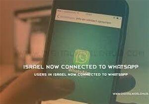 واتساپ در میلیونها گوشی بزودی متوقف میشود