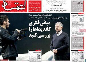 نقیب زاده: ایران باید با تجزیه عراق موافقت میکرد/ باید «قهر با آمریکا» را پایان دهیم تا پیشرفت کنیم