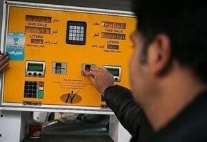 تاثیر اندک سهمیه بندی بنزین در کاهش قاچاق