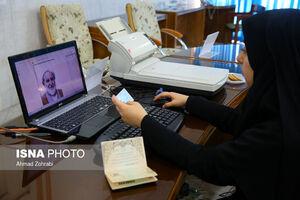عکس/ ثبتنام انتخابات میاندورهای مجلس خبرگان
