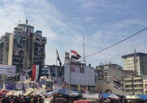 آخرین وضعیت مناطق مرکزی بغداد