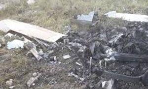 انهدام پهپاد جاسوسی سعودی در مرز یمن