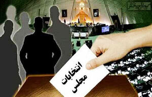 فیلم/ نامزد انتخابات یا عابربانک سیار؟