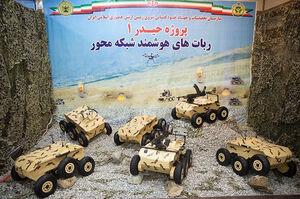 هشدار مجله آمریکایی درباره انقلاب نظامی ایران در رباتیک و هوش مصنوعی/ تهران فاصلهای با ساخت «تسلیحات خودمختار» ندارد +عکس و فیلم