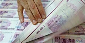نقدینگی به 2076 هزار میلیارد تومان رسید/ رشد 25.6 درصدی پایه پولی