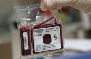 خون بندناف، پسانداز والدین برای فرزندان +فیلم