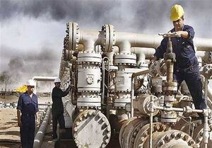 صنعت نفت