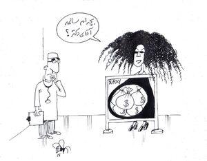 عکس/ پشت پرده شکایت مصی علینژاد از ایران!