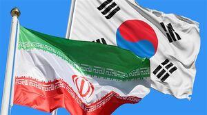 پرچم کره جنوبی ایران نمایه