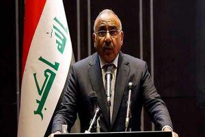 انتقاد عبدالمهدی از تحریم برخی شخصیت های عراقی