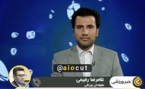 حمله تند یک حقوقدان به مدیران استقلال +فیلم