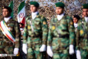 """نماهنگ/ """"ایران من"""" به مناسبت روز ارتش"""