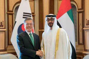 کره و امارات