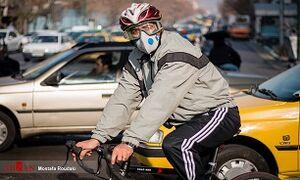 روزهای آلوده از چه ماسکی استفاده کنیم؟