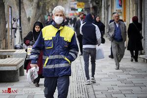 عکس/ همدان هم از آلودگیهوا بینصیب نماند
