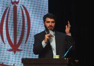 برگزاری مراسم گرامیداشت جانباختگان سانحه هوایی در دانشگاه امام صادق