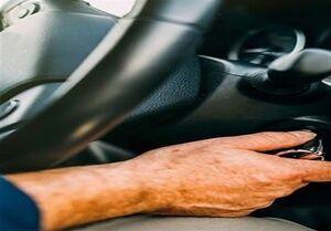 اخبار فنی خودرو| قبل از استارت خودرو ۱۰ ثانیه روی حالت باتری صبر کنید