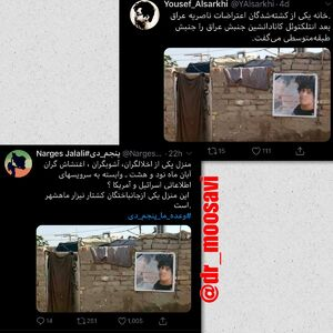 به همین راحتی اخبار جعلی و دروغ را نشر میدهند! +عکس