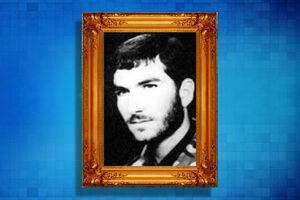 شهید محمدعلی مشهد