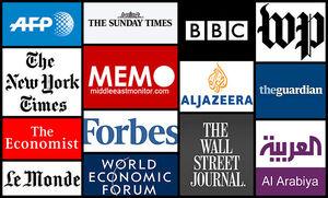 واکنش تحلیلگران و رسانههای خارجی به سیلی موشکی سپاه
