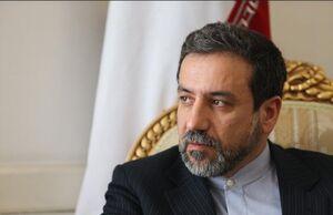 عراقچی تهران را به مقصد وین ترک کرد