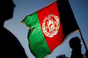 افغانستان - کراپشده