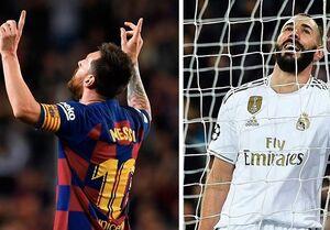 ترکیب اصلی رئال مادرید و بارسلونا اعلام شد