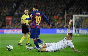 مسی - بارسلونا و رئال مادرید