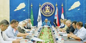 «شورای انتقالی جنوب» خواستار تشکیل دولت جدید شد