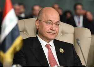 المیادین از استعفای رئیس جمهور عراق خبر داد