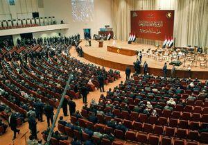 ائتلاف البناء: نام نامزد نخستوزیری تقدیم برهم صالح شد