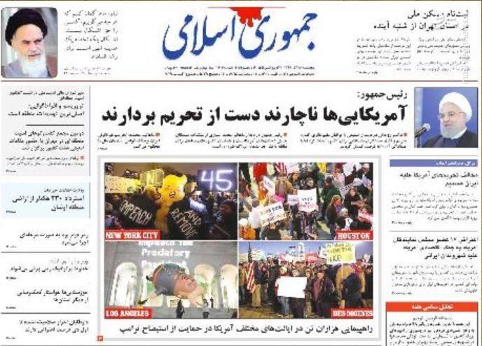 جمهوری اسلامی: آمریکاییها ناچارند دست از تحریم بردارند