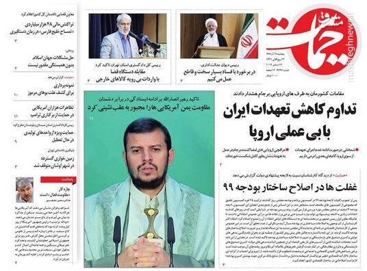 حمایت: تداوم کاهش تعهدات ایران با بیعملی اروپا
