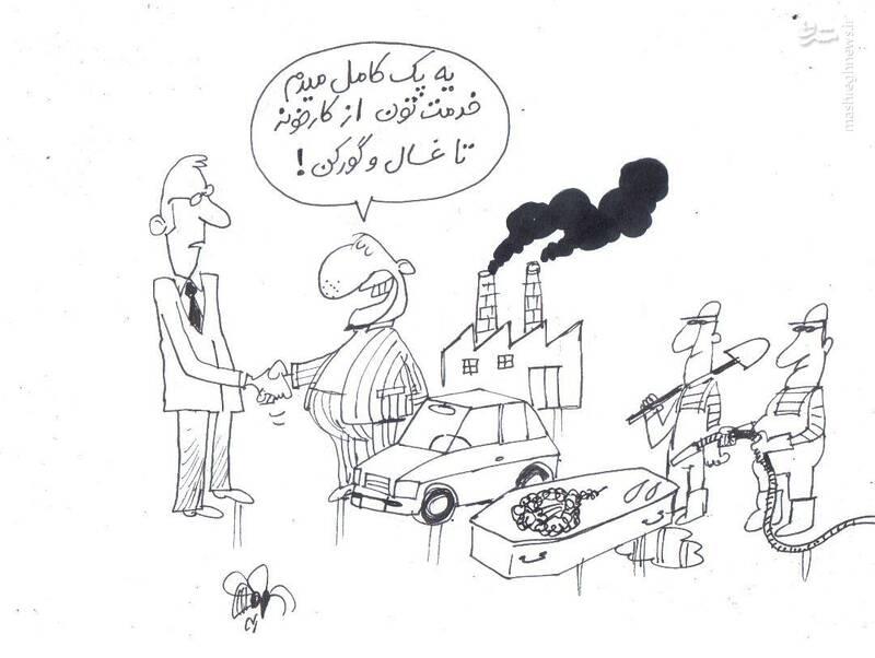 شهردار تهران برای انتقال تجارب کاهش آلودگی هوا به سارایوو اعلام آمادگی کرد.