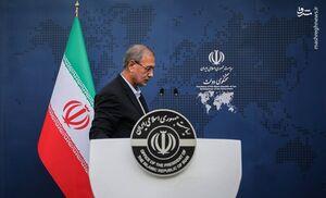 جوابیه شورای اطلاع رسانی دولت به یک گزارش + توضیحات مشرق