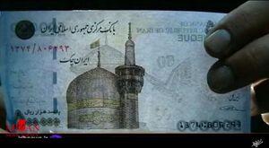 فیلم/تفاوت میان ایران چکهای جعلی و اصل در چیست؟