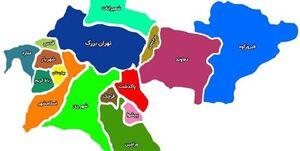 تفاهمنامه متروی غرب استان تهران چهار ماه معطل مانده است