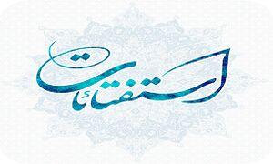 حکم خواندن نماز مسافر در مکه، مدینه، مسجد کوفه و حائر حسینی(ع)