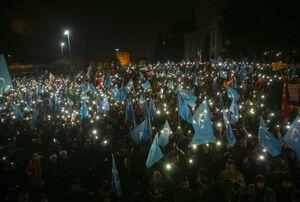 """تظاهرات علیه """"سرکوب """" مسلمانان چین"""