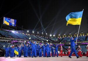 اوکراینیها در خطر از دست دادن المپیک ۲۰۲۰