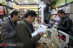 عکس/ نظارت تعزیرات حکومتی بر بازار شب یلدا