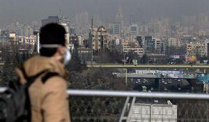 مقصر آلودگی هوا پیدا شد: فقرا !