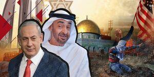 حماس در واکنش به اقدام وزیر اماراتی؛ عادیسازی روابط با تلآویو خیانت است