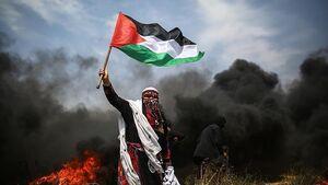 معامله قرن؛ ۱۱ درصد برای فلسطینیها!