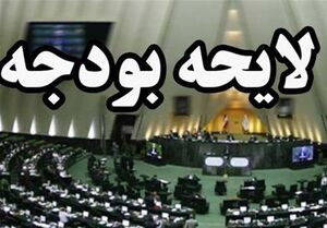 بودجه نظارت مجمع تشخیص در سال اخیر «صفر» شده است