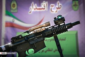 عکس/ اسلحه دوربین دار اوباش پایتخت