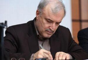 پاسخ وزیر بهداشت به نامه فرمانده سپاه